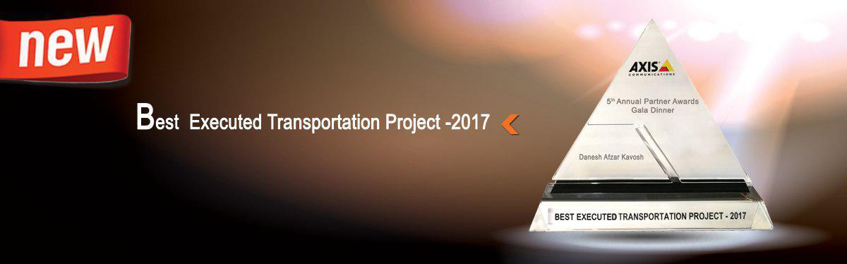 دریافت جایزه بهترین پروژه اجرایی خاورمیانه در بخش حمل و نقل