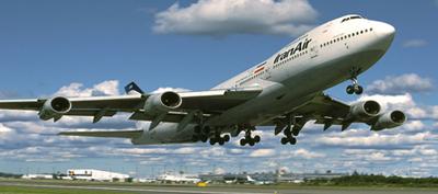 سازمان فرودگاهها